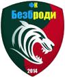 """ФК """"Безброди"""""""